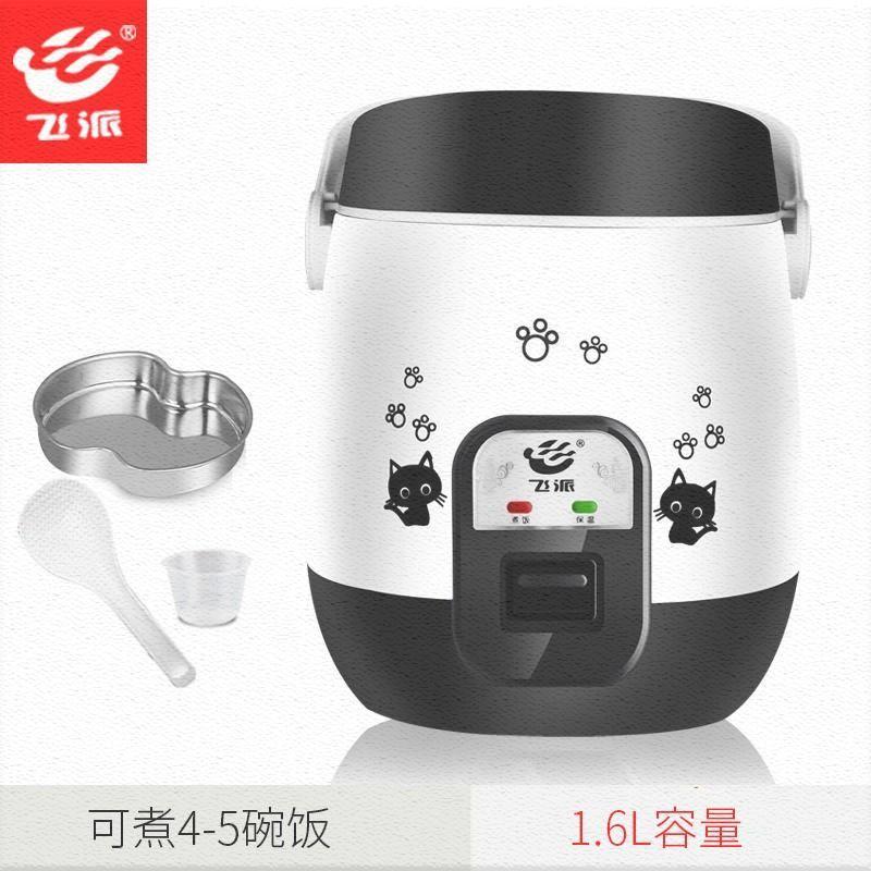 家用电饭煲1小型2人迷你手提办公室做饭电饭锅便携式厨房电器学生
