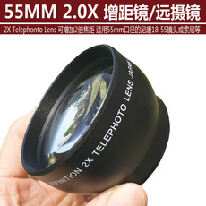 Телеконвертер Fourth eye 55MM 2X 18-55