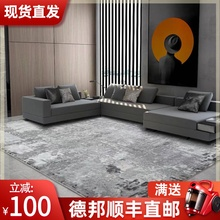 Imported living room, carpet, bedroom, modern simple grey, Nordic ins style sofa, tea table mat, light luxury