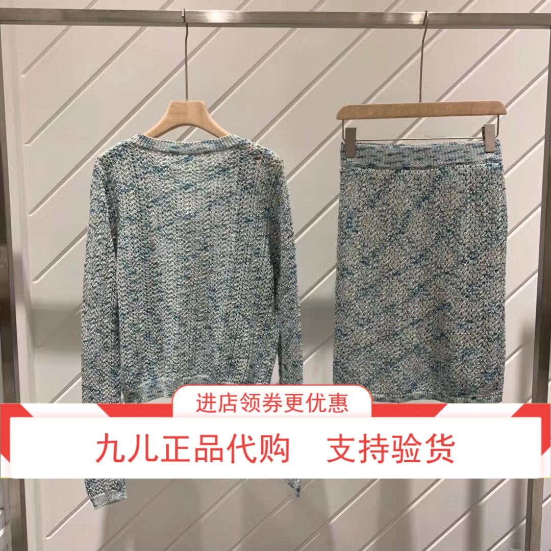 有赠品国内正品代购支持验货针织衫半身裙