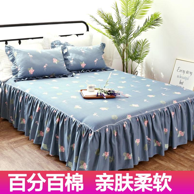 全棉蕾丝边床裙式单件纯棉加厚床套防滑床单床罩1.5m1.8米床