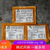 小伙子辣炒年糕酱100g*3袋韩式辣椒酱石锅拌饭酱火锅烤肉甜辣酱