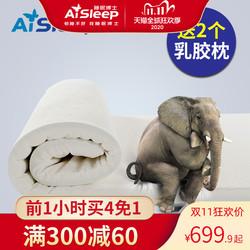 睡眠博士泰国负离子乳胶床垫7.5cm厚软垫可折叠榻榻米床垫单双人