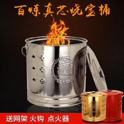 不锈钢烧纸桶钱纸化宝纸钱烧金桶祭祀室内焚化炉元宝桶家用焚烧炉
