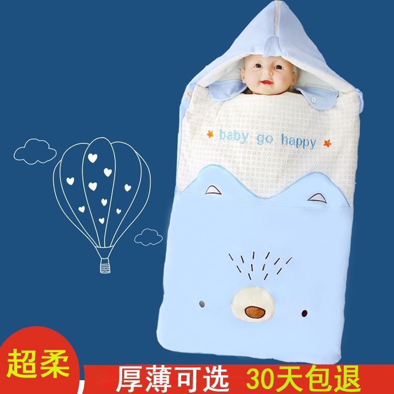新生婴儿睡袋包被两用宝宝防踢被纯棉春秋冬夏季薄款推车外出抱被,可领取2元天猫优惠券