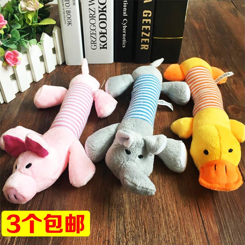 宠物玩具小猪鸭子大象发声猫狗毛绒玩具泰迪金毛成幼犬训练咬胶