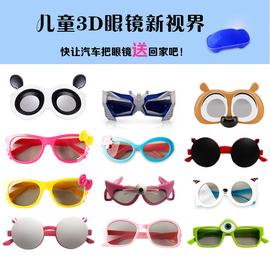 儿童3d眼镜偏光不闪式reald影院专用偏振电视通用立体三D眼镜成人图片