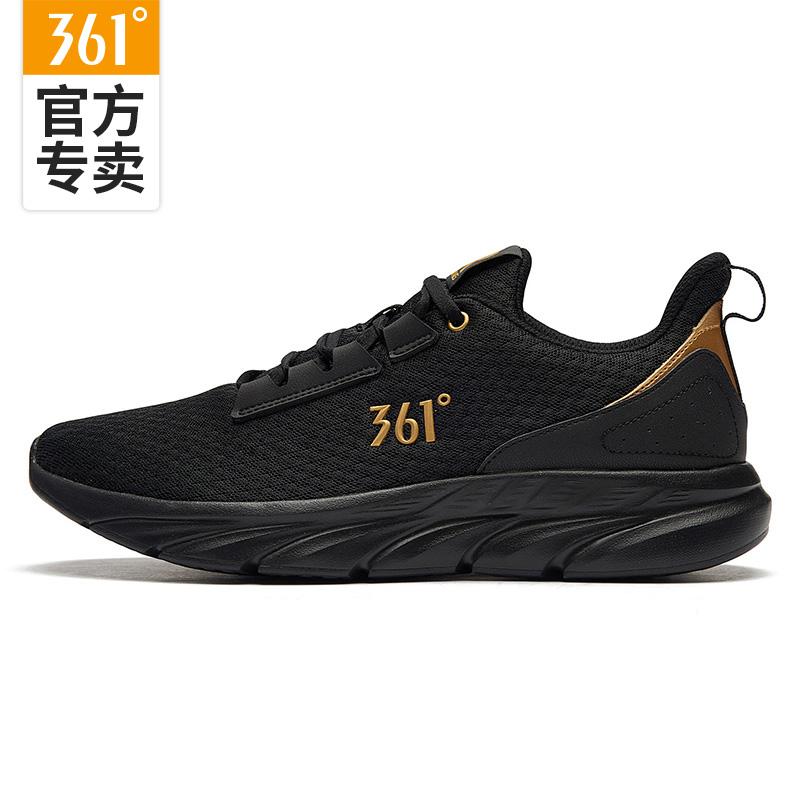 361 2021夏季新款网面361度男鞋质量好不好