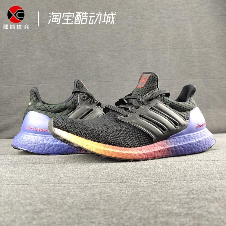 熙城体育 Adidas UltraBOOST UB2.0运动男女缓震跑步鞋 FW3725