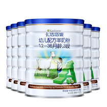 Carlotani Toddler Sheep Milk Powder 3 Section 900g*7 tank original authentic New Zealand imported baby formula