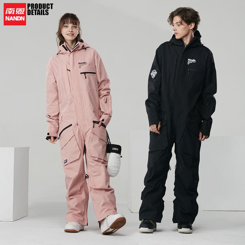 Лыжные костюмы / Сноубордические костюмы Артикул 579368102776