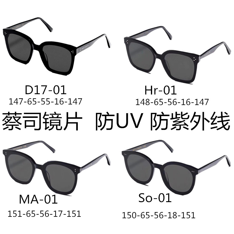 2020 new GM Sunglasses female myma Sunglasses her Qi Wei same solo Xiao Zhan ins male dreamer17