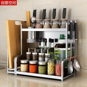 304不锈钢厨房置物架壁挂落地双层刀架用品收纳2层调味品调料架子