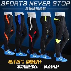 场地货源一件代发夏季运动休闲服装跑步健身骑行男式运动裤男长裤