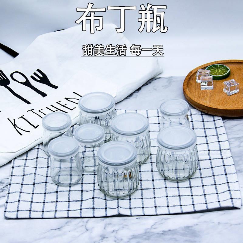 布丁瓶慕斯杯玻璃杯布丁杯酸奶瓶烘培模具带盖酸奶杯耐高温