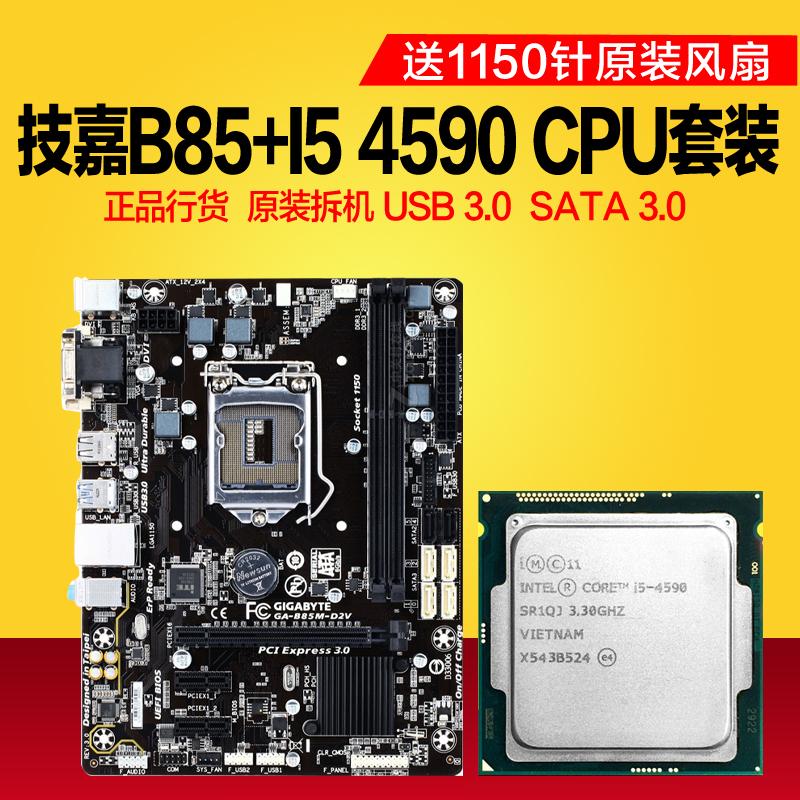 Оперативная память Артикул 561318507607