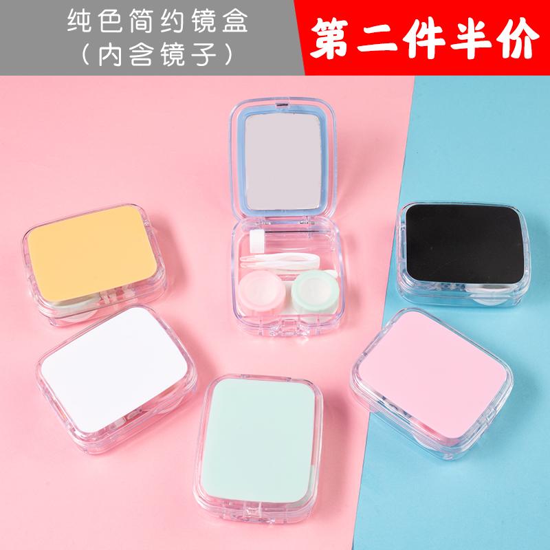 美瞳隐形眼镜盒子伴侣盒多副装抖音女网红款吸棒镊子工具双联盒TN热销0件正品保证