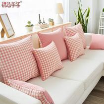 现代简约沙发格子抱枕靠垫套不含芯纯粉色靠背办公室汽车腰枕大号