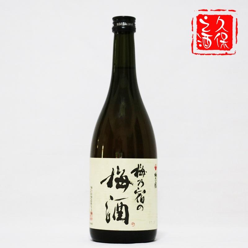梅乃宿 日本进口女士甜酒 梅酒 果酒梅子酒 720mL女生最爱