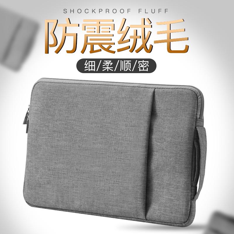 macbook macbookpro苹果mac内胆包
