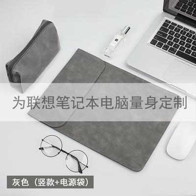 联想YOGA14s 14英寸2021笔记本电脑内胆包Duet 13.3保护套C740袋