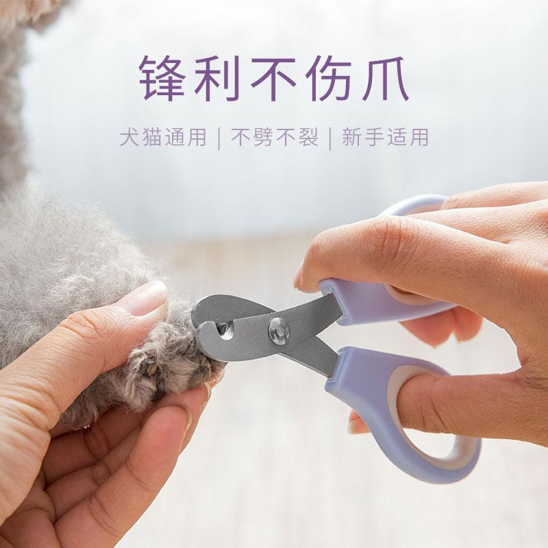 狗狗指甲剪指甲钳剪指甲刀神器小型犬泰迪专用猫咪磨甲器宠物用品
