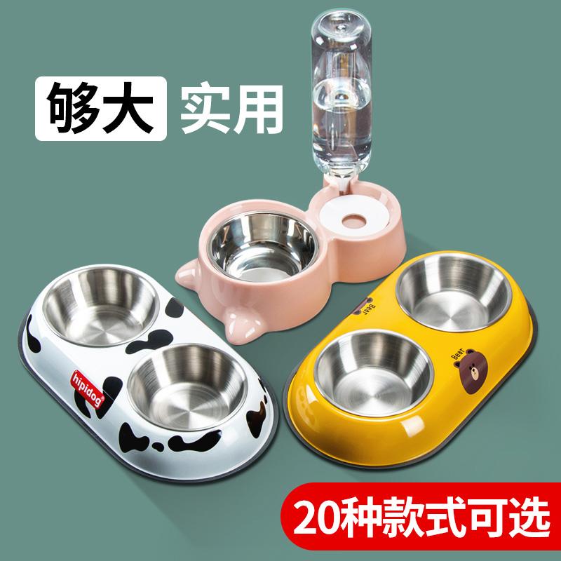 狗碗狗盆猫碗猫食盆狗狗防打翻双碗猫咪中小型犬自动饮水宠物用品