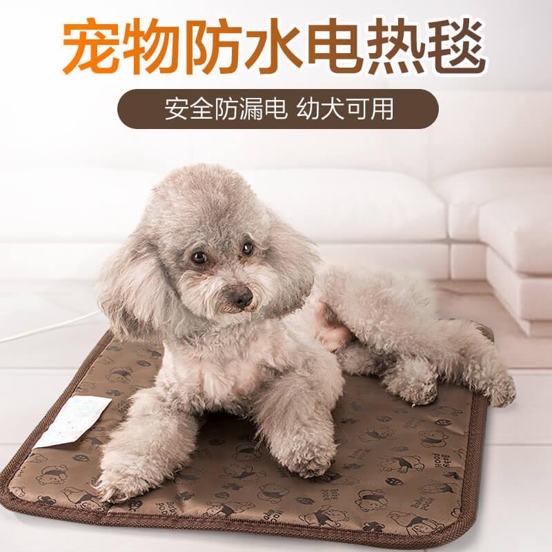 Домашнее животное электрическое отопление одеяло маленькая собака китти отопление подушка геометрическом улов небольшой электрическое отопление доска теплый устройство собачья конура электричество матрас