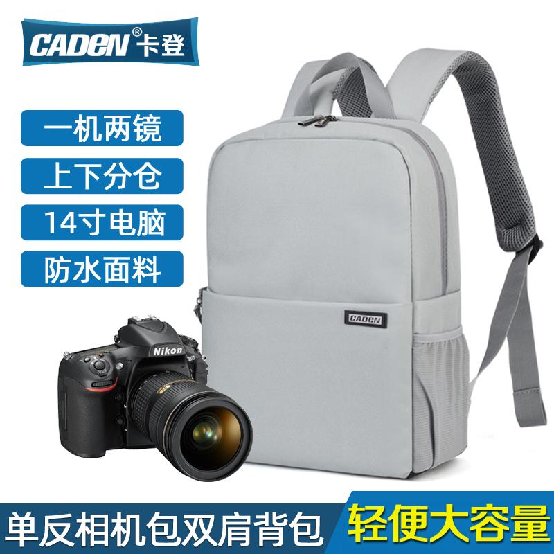Сумки для фотоаппаратов Артикул 597937396199