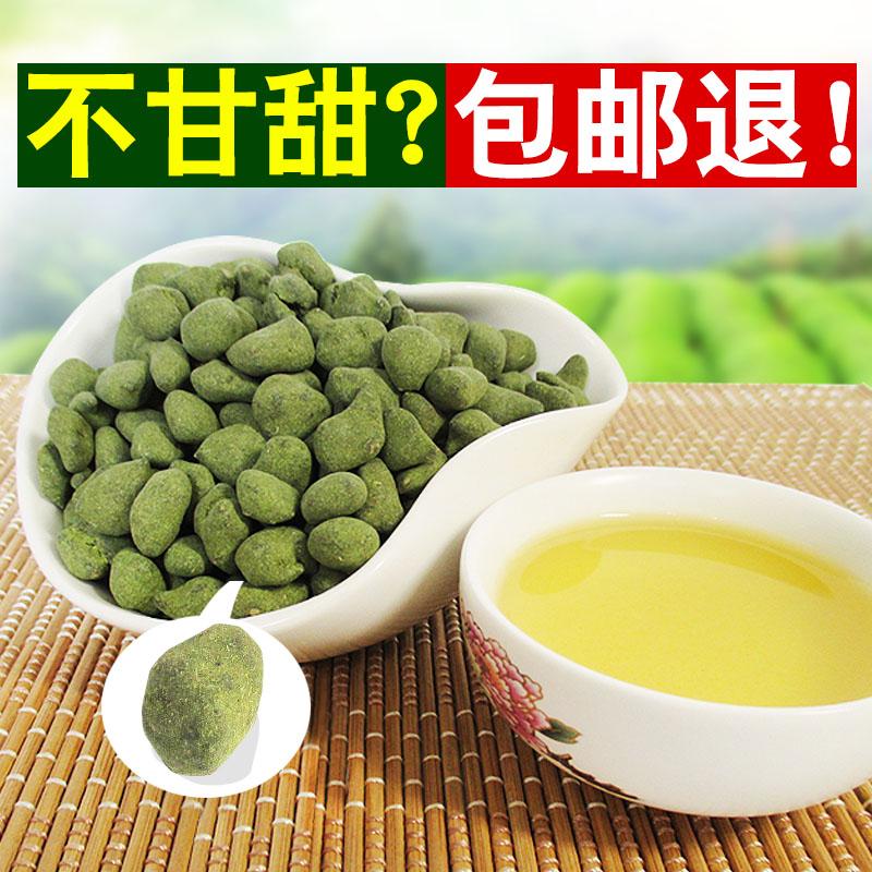 New tea super authentic Taiwan LAN GUI Ren tea mountain strong flavor ginseng oolong tea sweet cabbage GUI Ren 500g