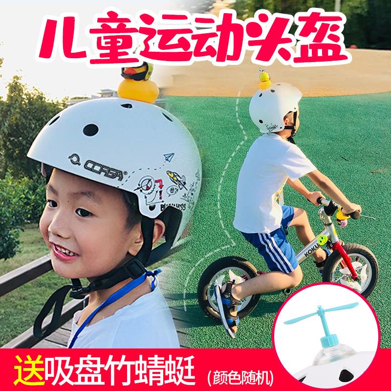 Детские автомобили / Велосипеды / Самокаты Артикул 618646086468