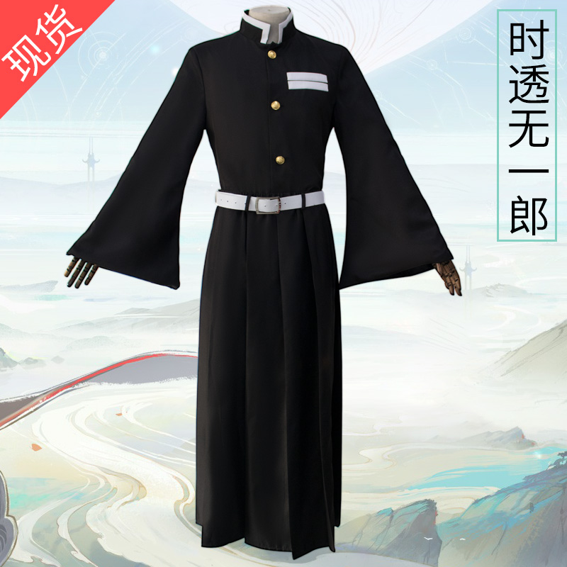 Ghost killing blade cos clothes ghost killing team uniform Xia Zhu Shi tou Wu Ichiro Cosplay mens clothing