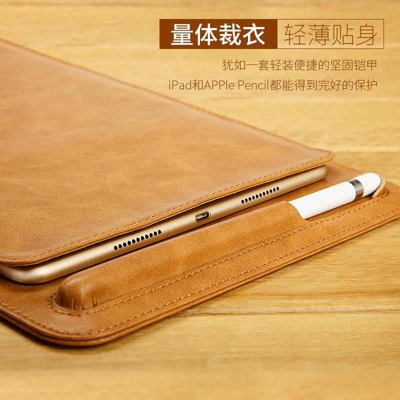 ipad2020新款Pro11保护套苹果平板电脑9.7/10.5/12.9寸内胆包mini5壳子apple pencil带笔槽防摔air2支架10.2