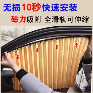 汽车用遮阳帘车窗帘防晒垫隔热板遮阳挡自动伸缩通用型车载磁吸式