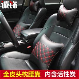 汽车用座椅头枕护颈枕一对颈椎车内小枕头腰靠套装原厂抱靠枕专用