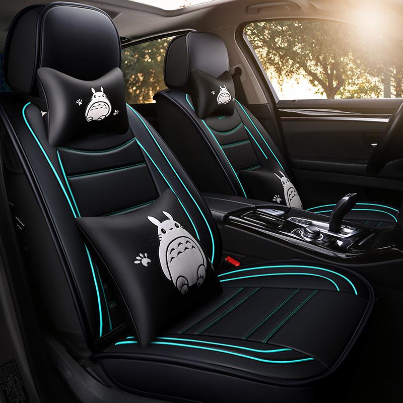 汽车坐垫四季通用座垫座椅套座套全包围女神时尚卡通2020新款尊豪