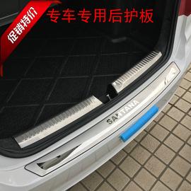 后备箱后护板改装饰亮条后杠后尾箱专用门槛条19迎宾踏板2020款20