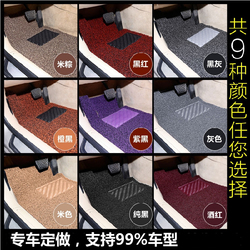 专用丝圈脚垫地毯式汽车地垫拉丝加厚全包上层硅胶易清洗20可裁剪