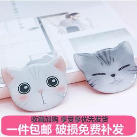化妆镜迷你猫咪便携卡通可爱不锈钢超薄随身镜摔不烂少女心小镜子