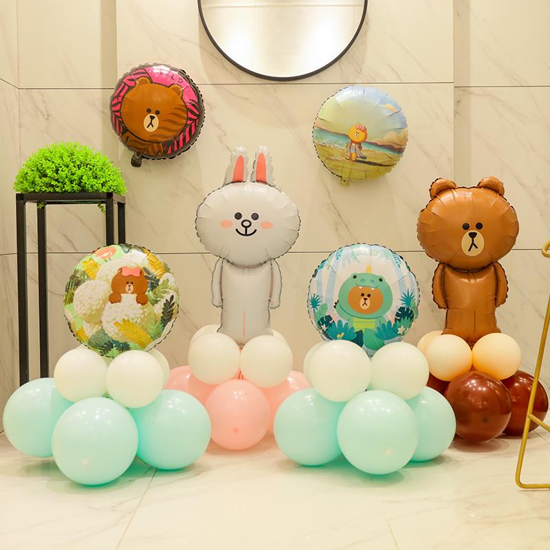 生日装饰布置气球立柱儿童派对用品满5.00元可用1元优惠券