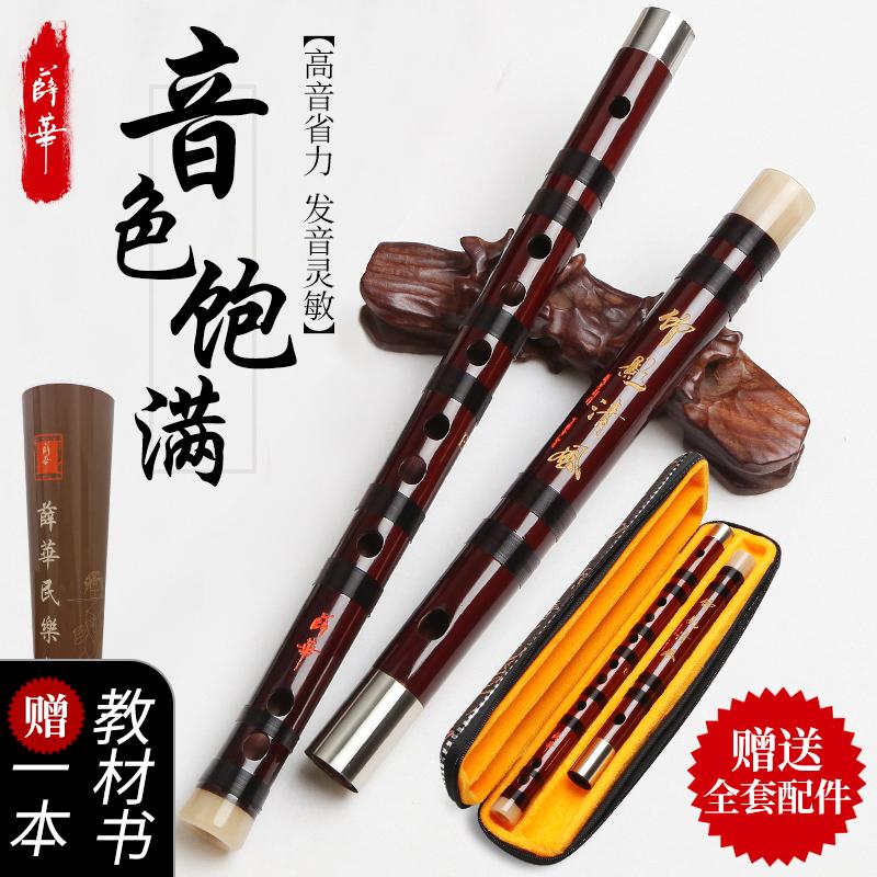 Флейты / Трубы Артикул 530843775247