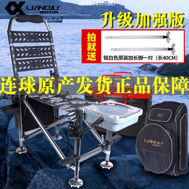 连球钓椅新款LQ-032加强版左右互换LQ031升级X13钓鱼椅背包手提桶