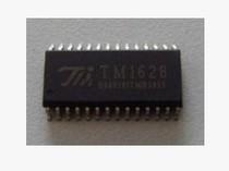 全新原装 TM1628=SM1628=HT1628 电磁炉芯片