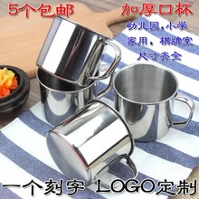 High quality thickened pure stainless steel hongshifa cup large size with cup and cylinder no magnetic steel tea cup and water cup