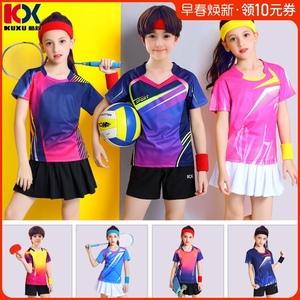 领【10元券】购买儿童羽毛球服运动童乒乓球衣舞蹈服