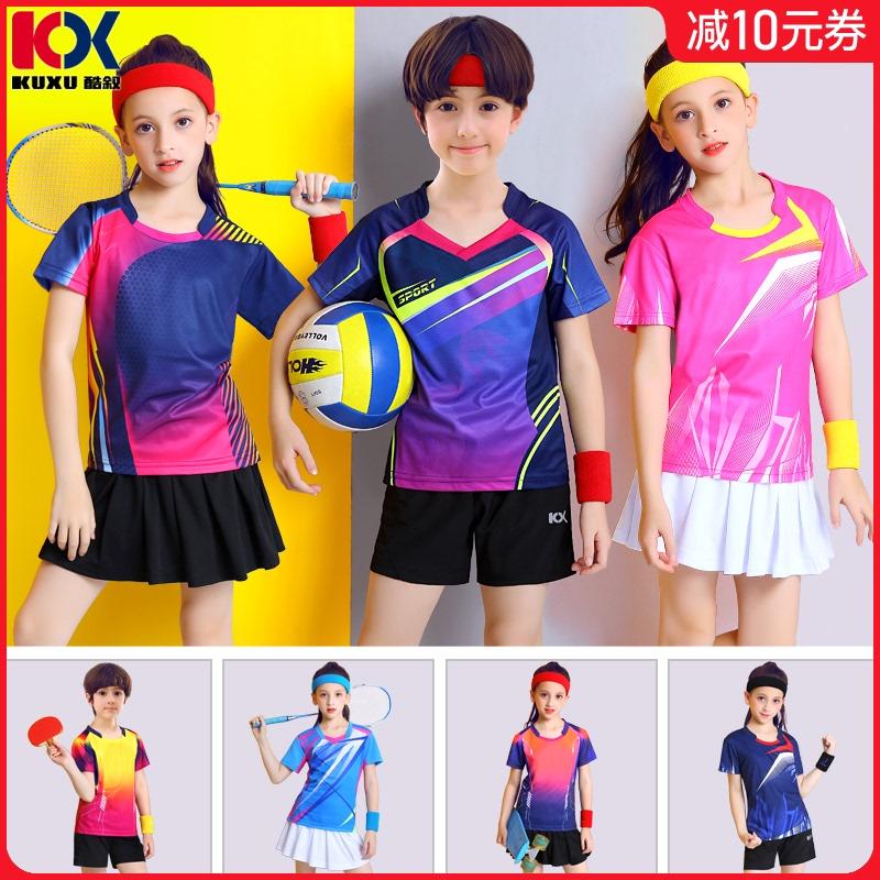 儿童羽毛球服运动童乒乓球衣短袖短裤训练服团体活动舞蹈服网球服
