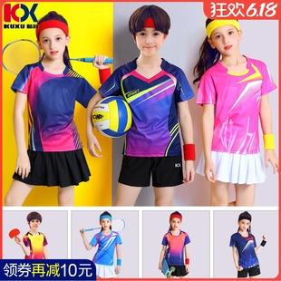 短裤 儿童羽毛球服运动童乒乓球衣短袖 训练服团体活动舞蹈服网球服