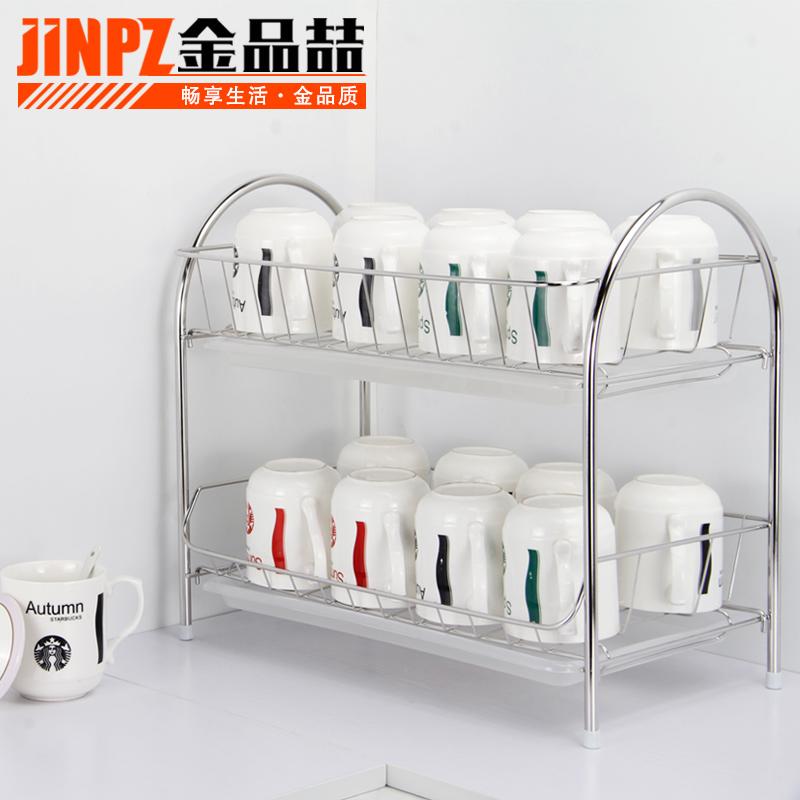 沥水杯架家用杯子沥水收纳架双层不锈钢玻璃啤酒咖啡茶杯整理架大