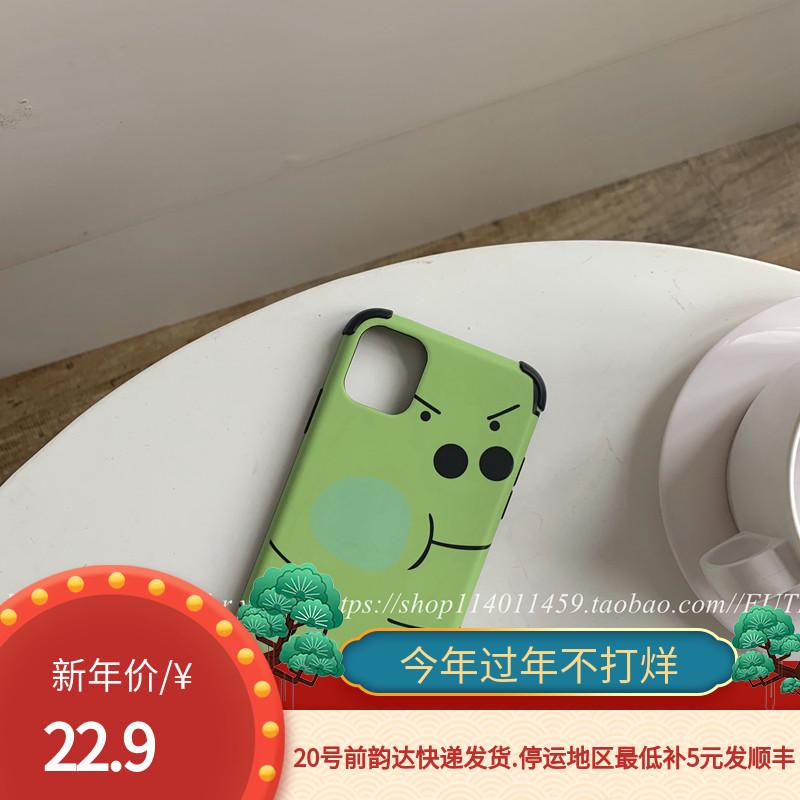 FUTHREE搞怪鼻孔小恐龙iPhone11ProMax全包xs亲肤手感XR手机壳8硬