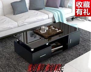 茶几上的钢化玻璃面长方形组装桌客厅简约现代创意电视柜几类